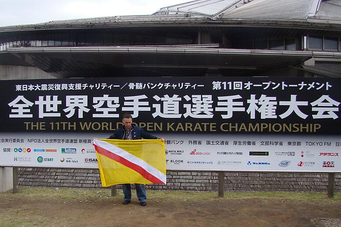 Ilustracja do informacji: Reprezentował powiat w Japonii