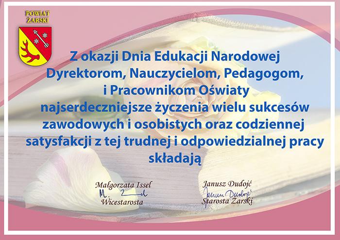 Ilustracja do informacji: Życzenia Dzień Edukacji Narodowej