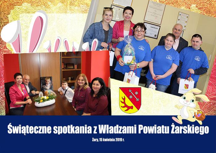 Ilustracja do informacji: Świąteczne spotkania z Władzami Powiatu Żarskiego
