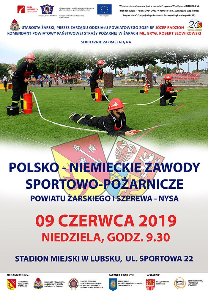 Ilustracja do informacji: Polsko-Niemieckie zawody sportowo-pożarnicze