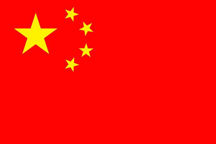 Ilustracja do informacji: Rusza rekrutacja na misję gospodarczą do Chin!