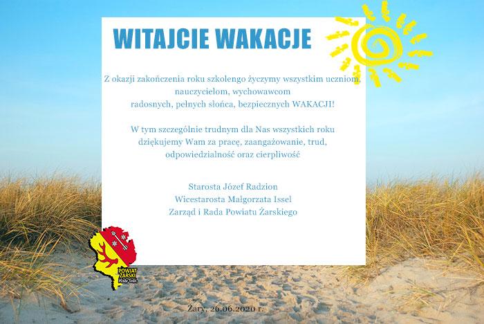 Ilustracja do informacji: Witajcie wakacje!!!