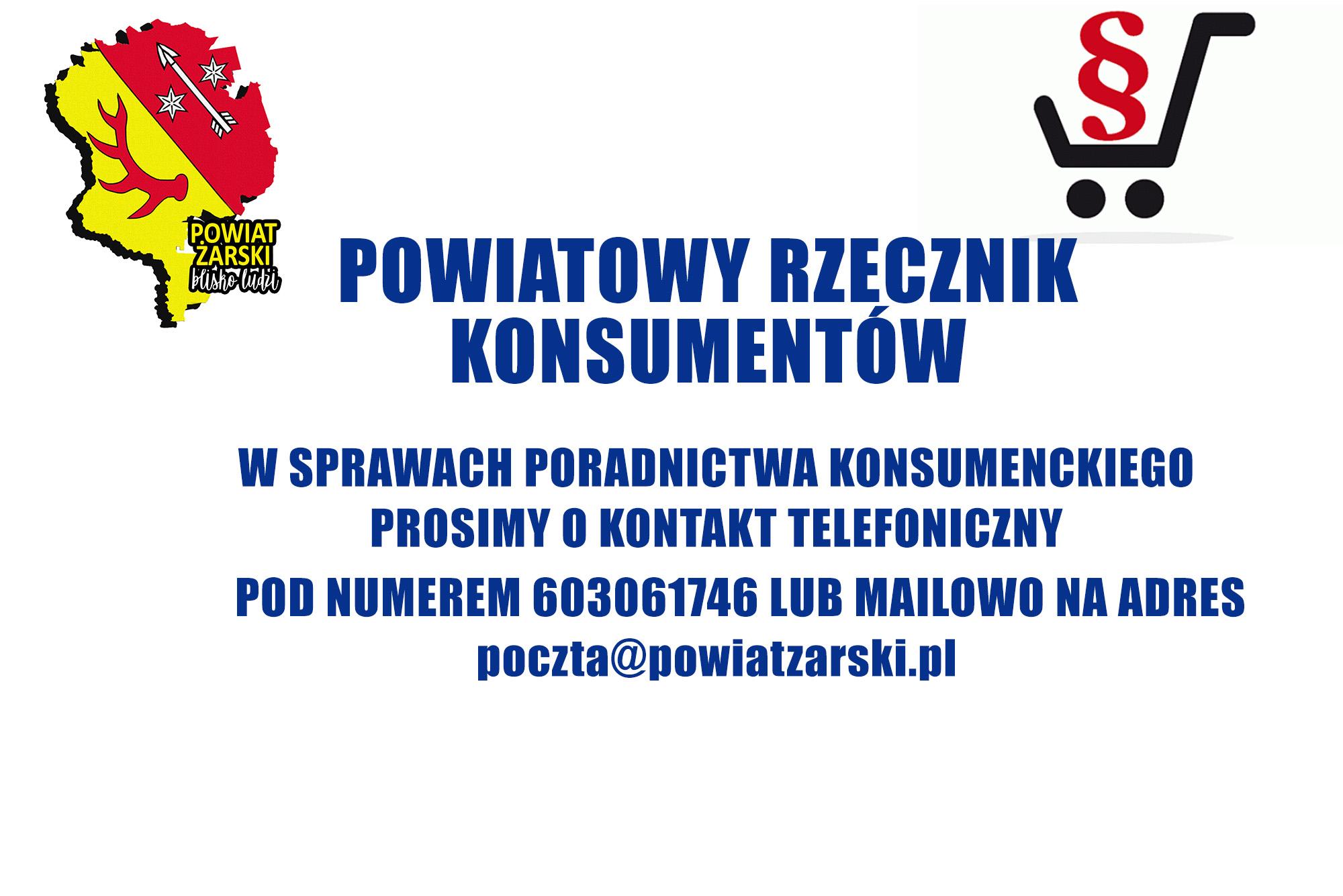 Ilustracja do informacji: Powiatowy Rzecznik Konsumentów