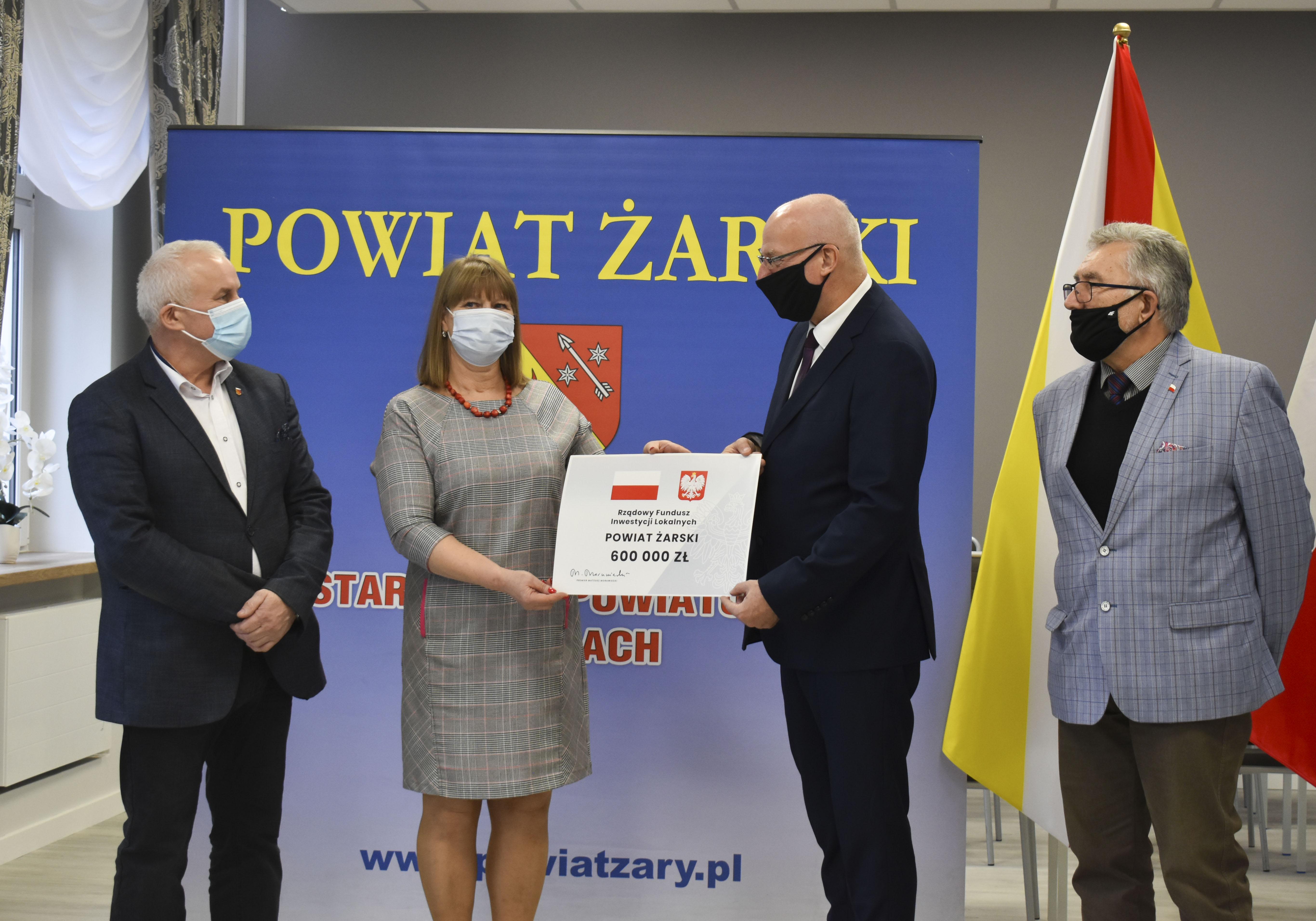 Ilustracja do informacji: Dobre wieści dla Powiatu Żarskiego