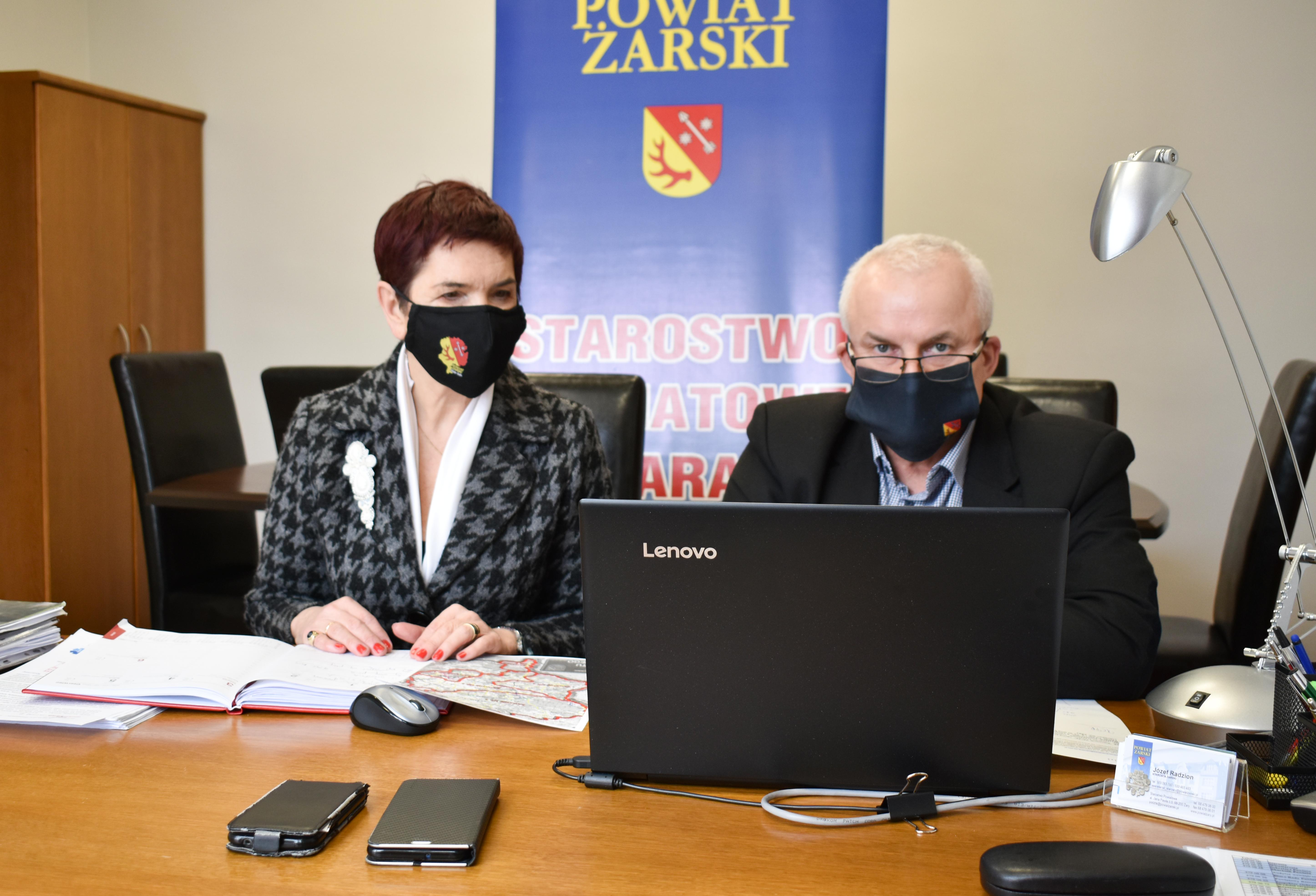Ilustracja do informacji: Zdalne posiedzenie Wojewódzkiego Zespołu Zarządzania Kryzysowego
